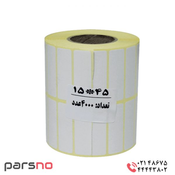 لیبل کاغذی ۱۵ × ۴۵