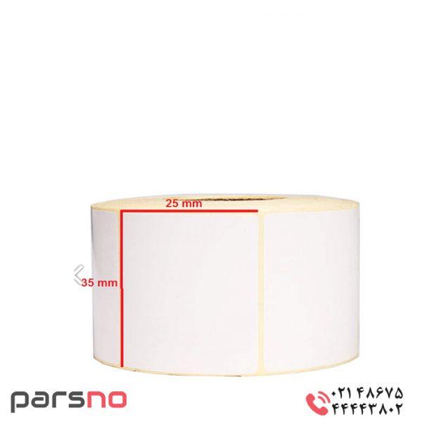 لیبل کاغذی ۲۵ × ۳۵