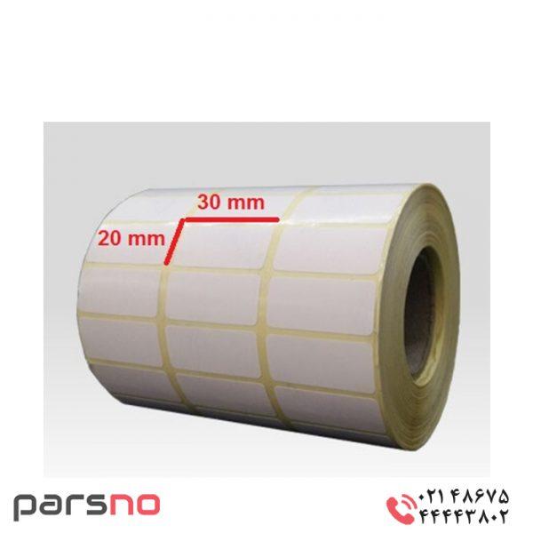 برچسب کاغذی ۲۰ × ۳۰