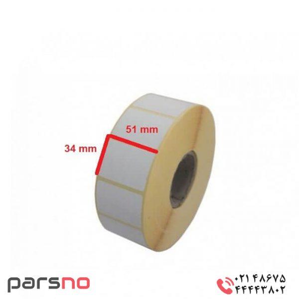 برچسب کاغذی ۳۴ × ۵۱