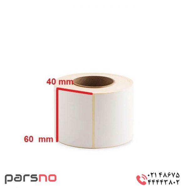 برچسب کاغذی ۴۰ × ۶۰