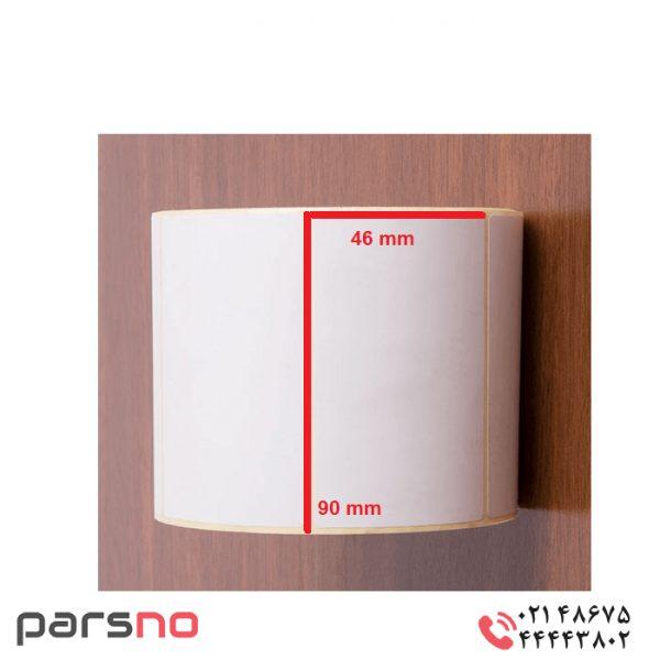 برچسب کاغذی ۴۶ × ۹۰