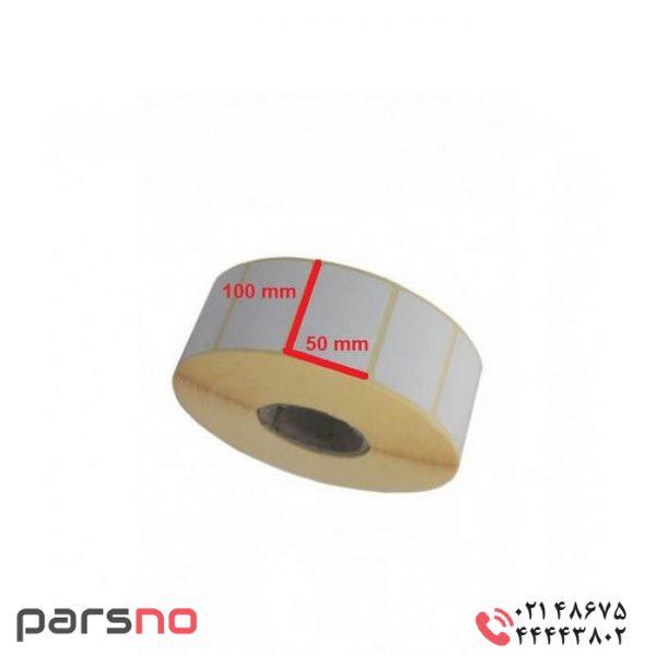 لیبل کاغذی ۵۰ × ۱۰۰