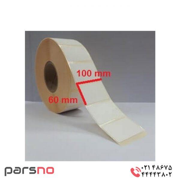 لیبل کاغذی ۶۰ × ۱۰۰