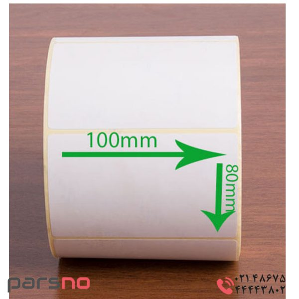 برچسب کاغذی ۸۰ × ۱۰۰
