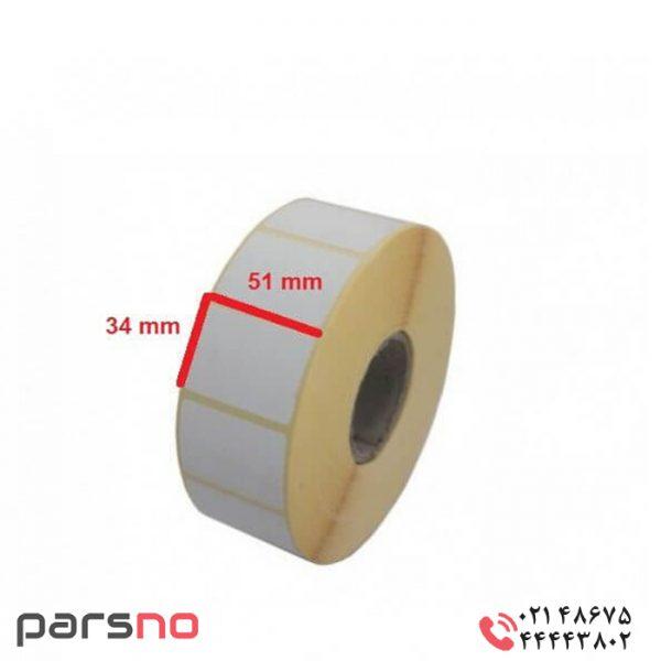 لیبل کاغذی ۳۴ × ۵۱