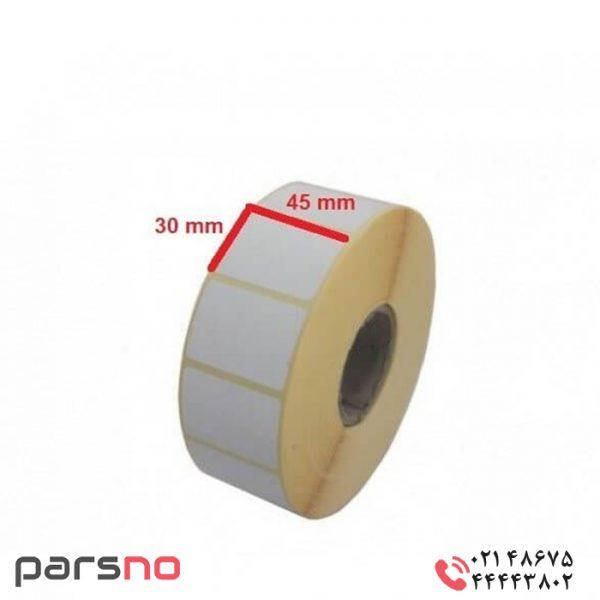 لیبل کاغذی ۳۰ × ۴۵