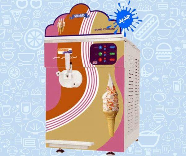 دستگاه بستنی ساز تک فاز مینی سناتور شمس
