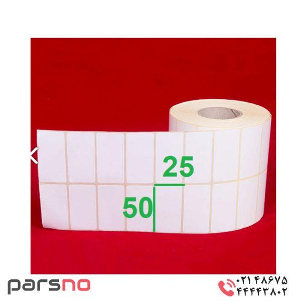 لیبل PVC 25 × ۵۰ دو ردیفه