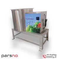 دستگاه آبگیر سبزی ۲۰ کیلویی
