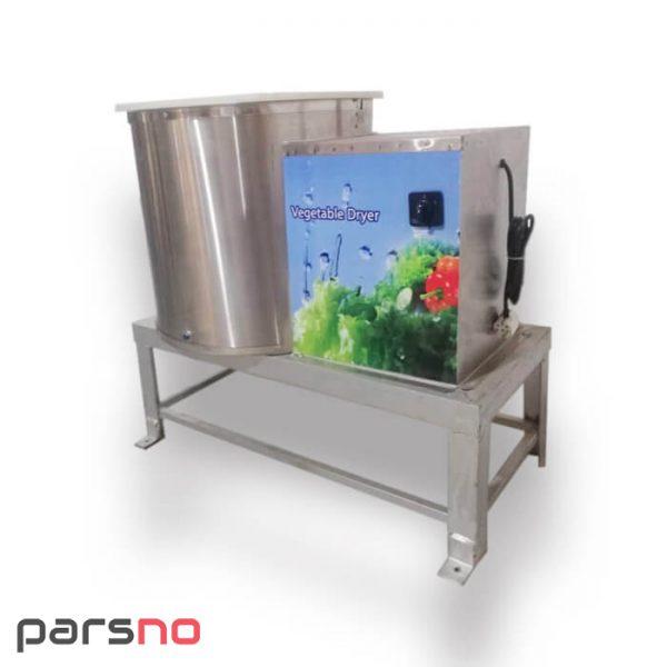 دستگاه آبگیر سبزی 20 کیلویی