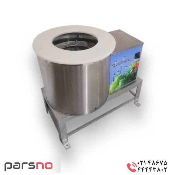 دستگاه آبگیر سبزی ۷ کیلویی