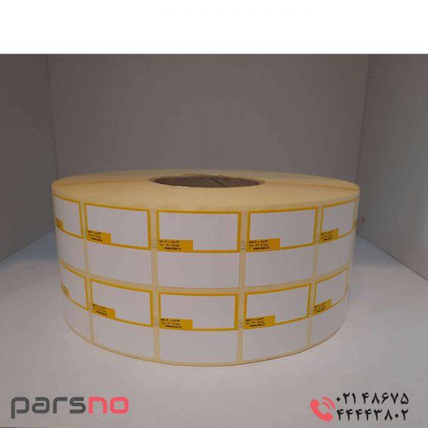 لیبل کاغذی زرد ۳۸ × ۴۰
